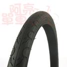 *阿亮單車*Kenda KWEST 建大26吋登山車外胎,26X1.5,黑色《A23-813》