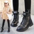 女童馬丁靴單靴秋冬款女孩皮靴二棉兒童鞋英倫風時尚潮流公主短靴 聖誕節全館免運