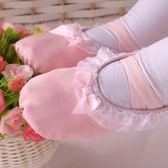 兒童舞蹈鞋女童芭蕾舞鞋軟底練功鞋貓爪鞋寶寶跳舞鞋表演鞋拉丁鞋【快速出貨八折一天】