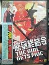 挖寶二手片-0B04-116-正版DVD-電影【慾望終結令】-湯尼丹拉 麥可麥德森(直購價)