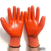 手套 防水PVC滿掛膠全浸膠加厚加大耐磨耐油工作掛膠手套 【全館免運】