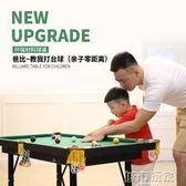小桌球桌 兒童台球桌家用大號小孩美式黑8玩具生日標準斯諾克桌球台 igo 城市玩家