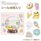 Hamee 日本 Miraneige 水晶球 燙金半透明 造型貼紙 手帳日記DIY (甜點午茶) 635-210941