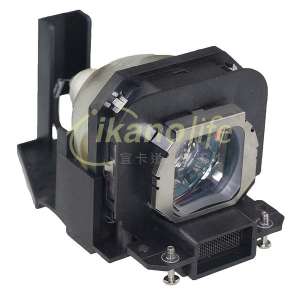 PANASONIC原廠投影機燈泡ET-LAX100 / 適用機型PT-AX100U、PT-AX200U