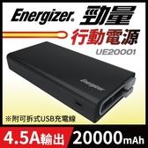 Energizer®勁量-UE20001行動電源 容量20000mAh 額定容量12500mAh 業界高標