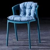 椅子 靠背凳子餐椅家用塑料椅現代簡約北歐餐廳網紅售樓處洽談桌椅