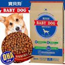 【zoo寵物商城】統一寶貝狗《全犬種》營...