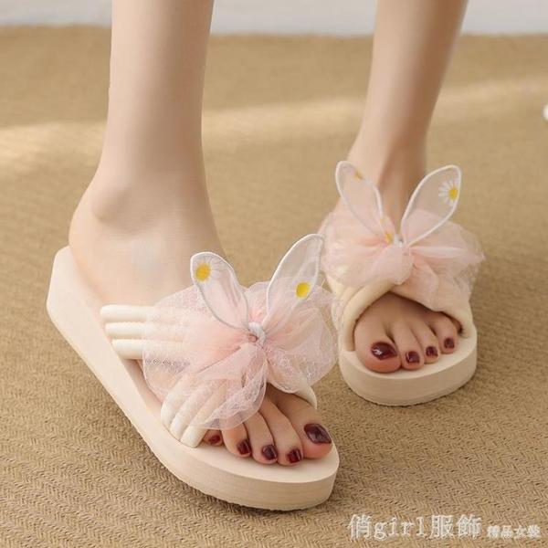 拖鞋 2021新款涼拖鞋女夏季外穿時尚蝴蝶結網紅ins潮厚底一字拖沙灘鞋 開春特惠