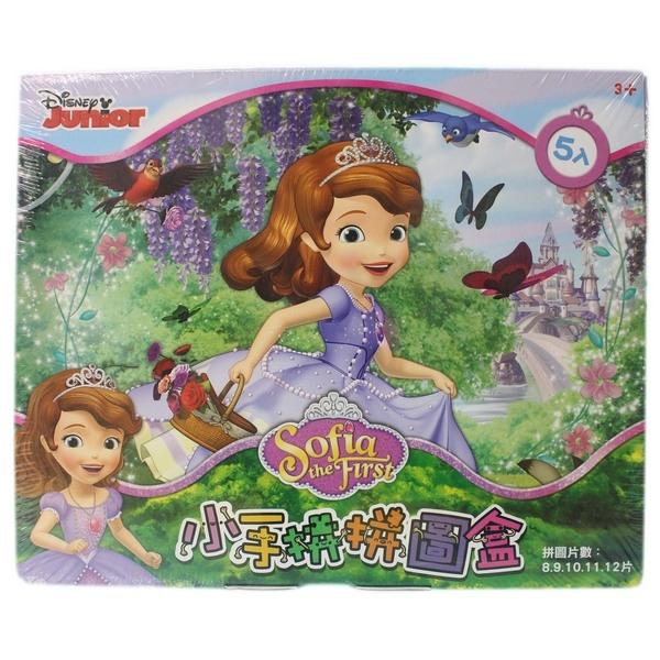 迪士尼 小公主蘇菲亞拼圖 小手拼拼圖盒 QFE01B/一盒入{定160} 8片~12片拼圖 正版授權 MIT製