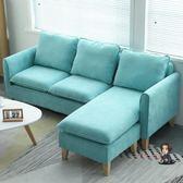 L型沙發 吉塔斯 北歐簡約公寓客廳整裝經濟型四人位轉角布藝小戶型沙發T 5色