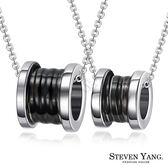 情侶對鍊STEVEN YANG正白K飾項鍊「陪伴一生」滾輪*單個價格*附鋼鍊