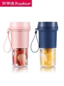 果汁杯 便攜式榨汁機家用水果小型充電迷你炸果汁機電動學生榨汁杯【快速出貨】