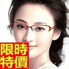 眼鏡架-經典半框鏤空知性女鏡框4色64ah13【巴黎精品】