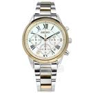 SEIKO 精工 / V175-0EX0GS.SSC820J1 / 廣告款 LUKIA 太陽能 鑽石 不鏽鋼手錶 銀白x鍍香檳金 36mm
