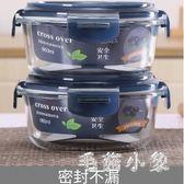 可微波爐專用加熱上班帶飯的飯盒耐熱玻璃碗便當盒圓形帶蓋家用 ys9112 『毛菇小象』