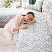 防滑沙發墊現代簡約沙發套全包萬能套坐墊罩巾布藝四季通用全蓋 任選一件享八折