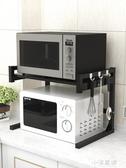 廚房置物架調味料架微波爐架子烤箱架雙層免打孔收納架落地省空間CY『小淇嚴選』