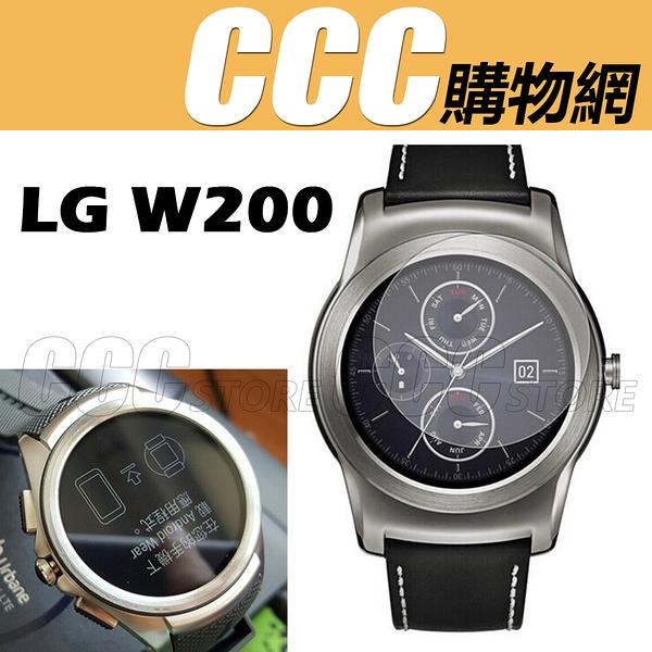LG Watch Urbane 2 W200鋼化膜 智慧手錶 鋼化玻璃膜LG W200保護貼 保護膜 w200玻璃膜