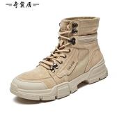 高筒馬丁靴男韓版潮流2018冬季英倫中筒百搭工裝潮鞋高邦雪地短靴