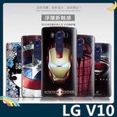 LG V10 H962 卡通浮雕保護套 軟殼 彩繪塗鴉 3D風景 立體超薄0.3mm 矽膠套 手機套 手機殼