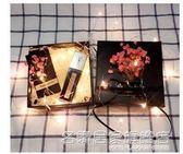 情人節乾花禮品盒 香水口紅化妝品錢包 發光禮物盒包裝盒帶燈禮盒 名購居家