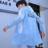登山外套 夏季男士薄款大碼韓版修身中長款外套潮流風衣學生防曬衣服 qz6342【野之旅】