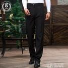 西裝褲 上班男褲子酒店餐廳服務員工作褲寬鬆廚師褲保安褲直筒褲職業西褲 有緣生活館