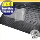 【Ezstick】ACER TravelMate TMX514-51 奈米銀抗菌TPU 鍵盤保護膜 鍵盤膜