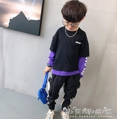 童裝男童長袖t恤秋裝新款兒童打底衫上衣假兩件衣服中大童潮 晴天時尚館