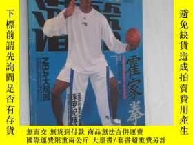 二手書博民逛書店NBA罕見灌籃 2009年第21期Y19945
