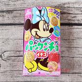 森永_米奇草莓夾心餅45g【0216零食團購】4902888107634