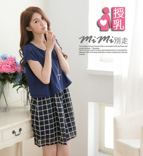 ☆MIMI別走孕婦裝【P535118】甜美主流.假兩件顏選顯瘦格紋哺乳洋裝