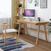 北歐書桌簡約家用學生臥室台式電腦桌臥室寫字台家用實木辦公桌子 IGO