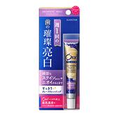 Ora2 極緻璀璨亮白護理牙膏-沁香薄荷17g