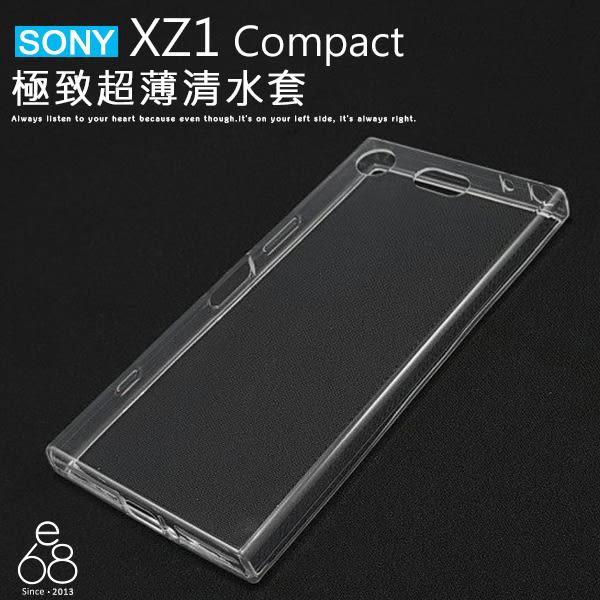E68精品館 超薄 透明 SONY Xperia XZ1 Compact 4.6吋 手機殼 軟殼 隱形 保護套 XZ1C 裸機 保護殼