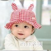 嬰兒帽子6-12個月寶寶太陽帽夏純棉男女  hh1180 『miss洛羽』