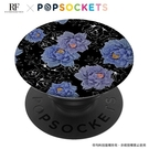 繽紛牡丹【R&F聯名 PopSockets 泡泡騷二代 PopGrip】 美國 No.1 時尚手機支架