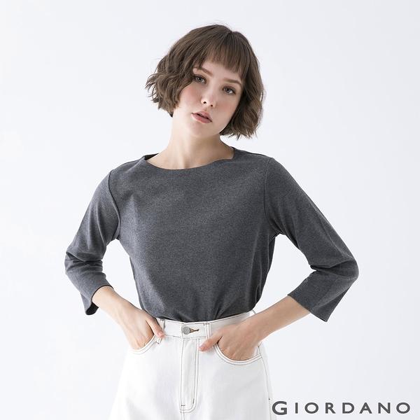【GIORDANO】女裝簡約厚磅七分袖T恤 - 98 深花灰