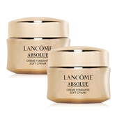 LANCOME 蘭蔻 絕對完美黃金玫瑰修護乳霜(15ml)X2