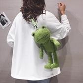 可愛卡通羊羔毛絨包包女2021時尚新款青蛙玩偶包毛毛側背斜背包潮 童趣屋