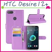 HTC Desire12+ 6吋 荔枝紋皮套 側翻手機套 支架 磁扣 錢包款保護殼 插卡位手機殼 左右翻保護套 軟殼