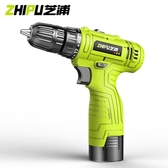 電鑽便攜電鑽鋰電鑽12V 充電式手鑽小手槍鑽電鑽家用多 電轉【 出貨】