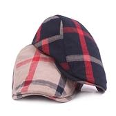 貝雷帽-簡約條紋遮陽棉質男女鴨舌帽4色73tv4[時尚巴黎]
