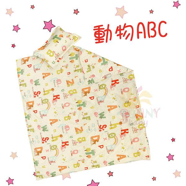 【Sunnybaby生活館】兒童涼被-動物ABC