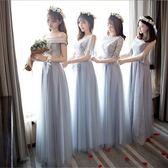 【優選】伴娘服韓式修身禮服姐妹裙宴會晚禮服