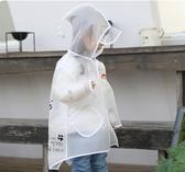 兒童雨衣男童女童幼兒園寶寶防水環保帶書包位雨披小孩學生雨衣