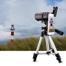 望遠鏡 菲萊仕單筒手機望遠鏡高倍高清非紅外夜視特種兵清晰演唱會拍照【快速出貨八折鉅惠】