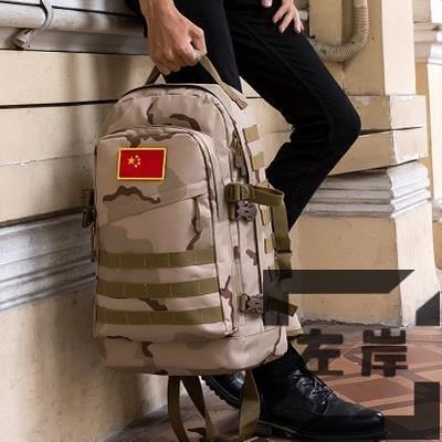 防水登山背包旅行背包男戶外後背包多功能包迷彩背包大容量【左岸男裝】