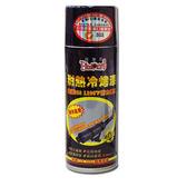 黑珍珠 耐熱冷烤漆450ML (排氣管|防鏽|耐高溫) 日本原裝【亞克】