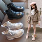 兒童靴子 女童馬丁靴2020年新款秋季男童皮靴英倫風短靴春秋單靴兒童靴子冬 3色 26-37